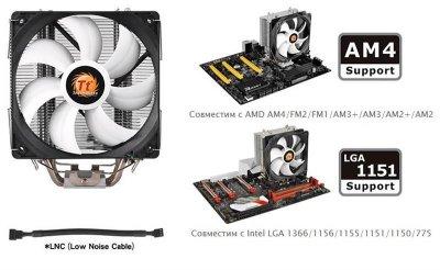 Кулер процесорний Thermaltake Contac Silent 12 (CL-P039-AL12BL-A), Intel: 1150/1151/1155/1156/1366/775, AMD: FM1/FM2/AM2/AM2+/AM3/AM3+/AM4, 153x75.3x127 мм, 4-pin