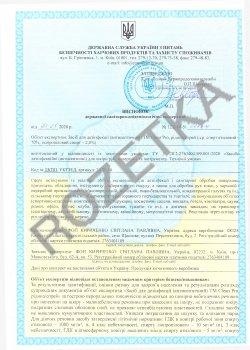 Дезінфікуючий засіб для рук PRO service Clean Pro 1 л (25486070)