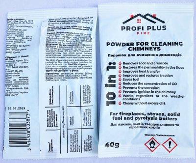 Упаковка порошку для чищення димоходів Profi Plus 40 г х 36 шт. (5414528003880)