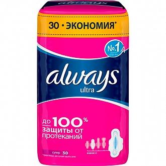 Гигиенические прокладки Always Ultra Super 30 шт (NL51305746)