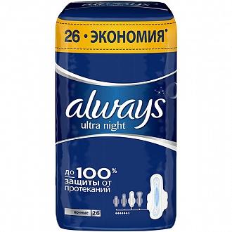 Гигиенические прокладки Always Ultra Night 26 шт (NL51305747)