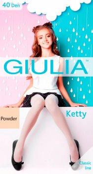 Колготки Giulia Ketty 40 Den (140-146 см) Powder (4823102928432)