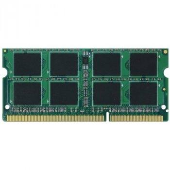 SO-DIMM 8GB/DDR3 1600 Dato (8GG5128D16L)