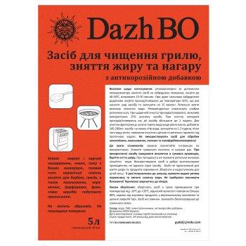 Моющее средство DazhBO для чистки гриля, нагара, газовых плит с антикоррозийной добавкой 1:5 5 л k (DS82604)