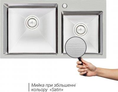 Кухонна мийка QTAP S7843 2.7/1.0 мм (QTS784310)