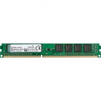 Модуль памьяті для комп'ютера DDR3 4GB 1600 MHz Kingston (KVR16N11S8/4)