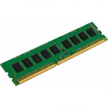 Модуль памьяті для комп'ютера DDR3 4GB 1600 MHz Kingston (KCP316NS8/4)