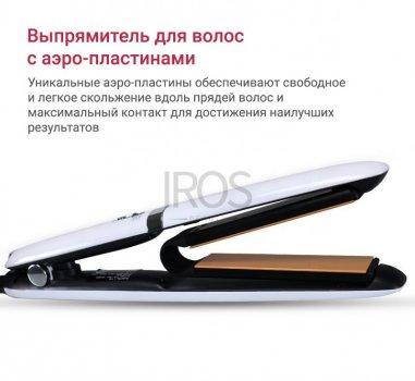 Щипці випрямляч для укладання волосся з аеро-пластинами LESCOLTON LS-116