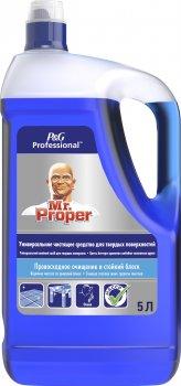 Универсальное чистящее средство Mr. Proper Professional Океан 5 л (8001841884004)