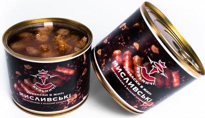 Мисливські ковбаски Кузьмичі в жирі 525 г (4820105100865)