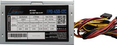 Блок питания Frime FPO-450-12C OEM (без кабеля питания)
