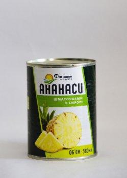 Ананаси Домашні продукти 580мл шматочками