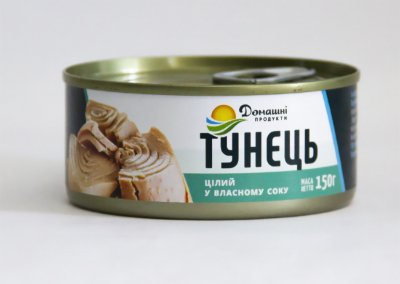 Тунець Домашні продукти 150г цілий у власному соку
