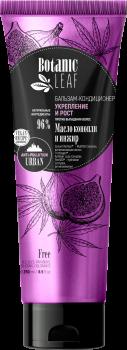 Бальзам-кондиционер против выпадения волос Botanic Leaf Укрепление и рост 250 мл (4820229610349)