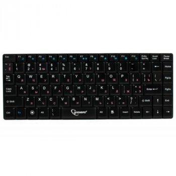 Бездротова клавіатура Gembird KB-P2-UA Б/У
