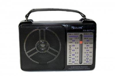 Радіо RX 607, Радіоприймач від мережі і батарейок, Радиоколонка MP3 переносна
