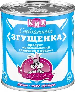 Упаковка продукта молокосодержащего сгущенного Заречье Слобожанская сгущенка с сахаром 8.5% 370 г х 3 шт (4820001076875)