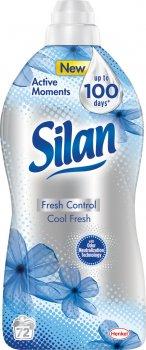 Ополаскиватель для белья Silan Fresh Control Прохладная Свежесть 1800 мл (9000101377262)