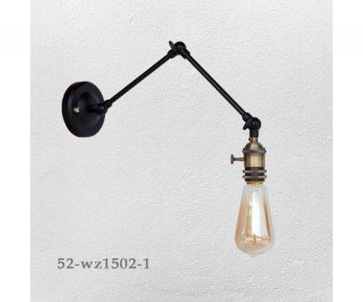 Бра 52-WZ (1501-1506)