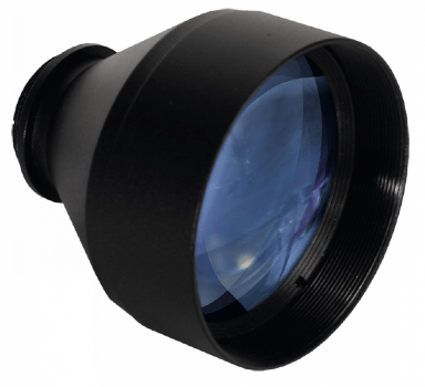 Телескопическая насадка 2x ПНВ Pulsar Challenger GS 1x20