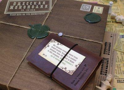 Настільна гра Одеська Монополія Делюкс з блокнотом (VII+ видання Онищенко)