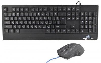 Російська дротова клавіатура + мишка Zeus AG M710 з підсвічуванням