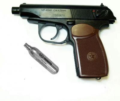 Пневматичний пістолет Байкал МР-654К 28 серія + баллончик со2 в подарунок
