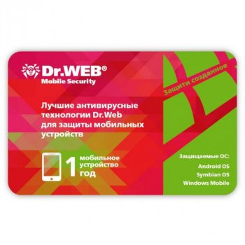 Антивірус Dr. Web Mobile Security 1 моб. прис. 1год скретч-карта (BHM-AA-12M-1-A3)