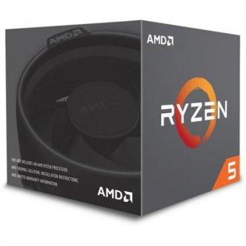 Процессор AMD Ryzen 5 1600 AE (YD1600BBAFBOX)