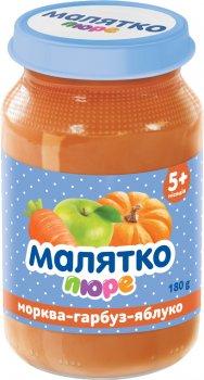 Упаковка дитячого пюре Малятко Морква-гарбуз-яблуко з цукром гомогенізоване 180 г х 8 шт. (4820123510707)