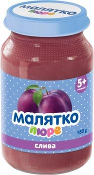 Упаковка дитячого пюре Малятко Слива з цукром 180 г х 8 шт. (4820123510820)