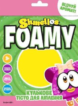 Шариковое тесто для лепки Перо Shmellos FOAMY (121648) (8171470262983)
