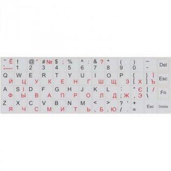 Наклейка на клавіатуру white, рос/укр/анг, непрозора, біла