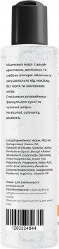 Міцелярна вода Lapush для сухої і чутливої шкіри 150 мл (LP_MCW_SCS_150) (1283324844/2202129432696)