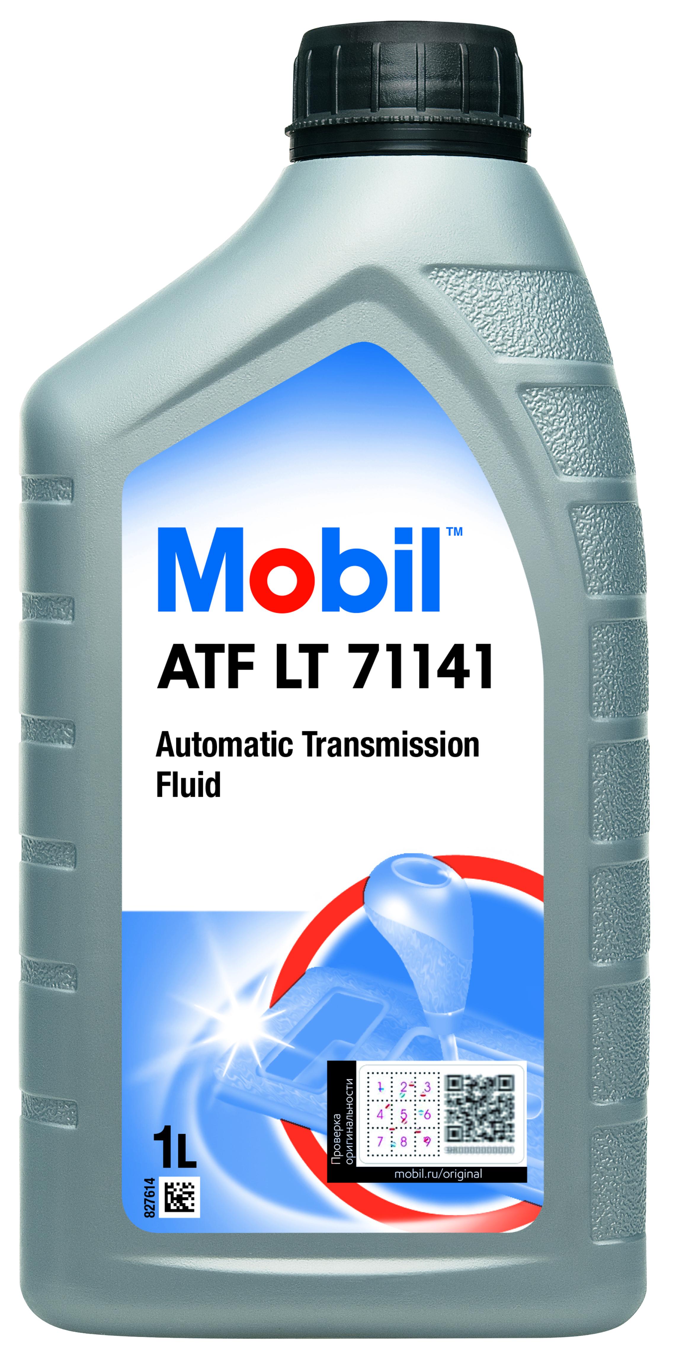 Трансмісійна олива Mobil ATF LT 71141 1 л