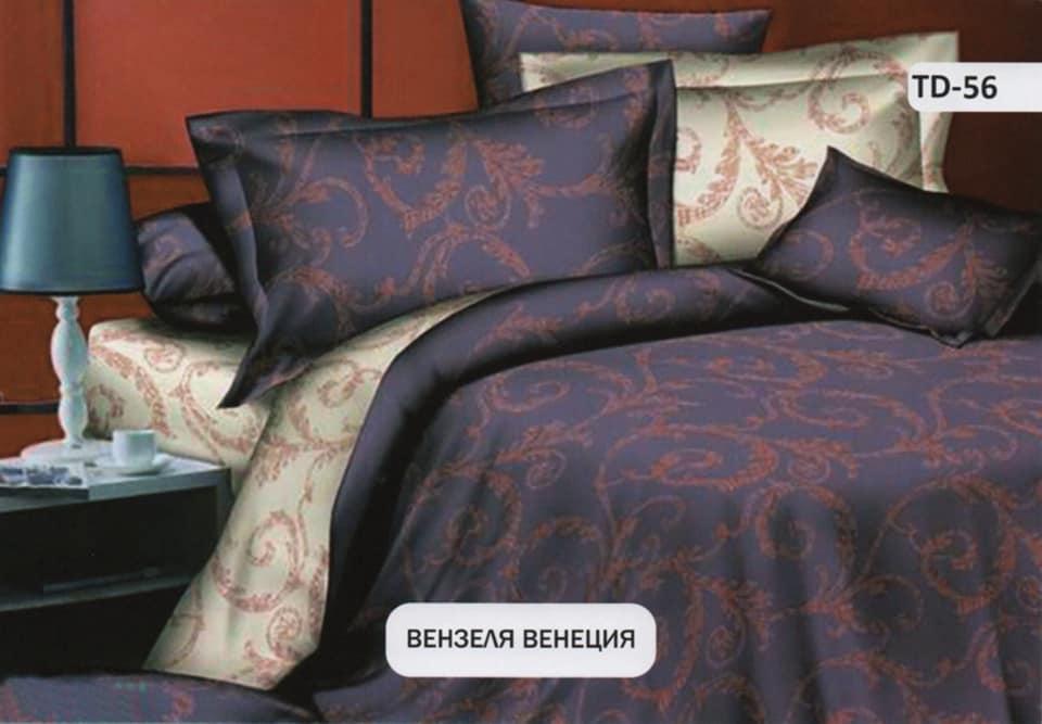 Комплект постельного белья Тиротекс 175х215 см (TD-56)
