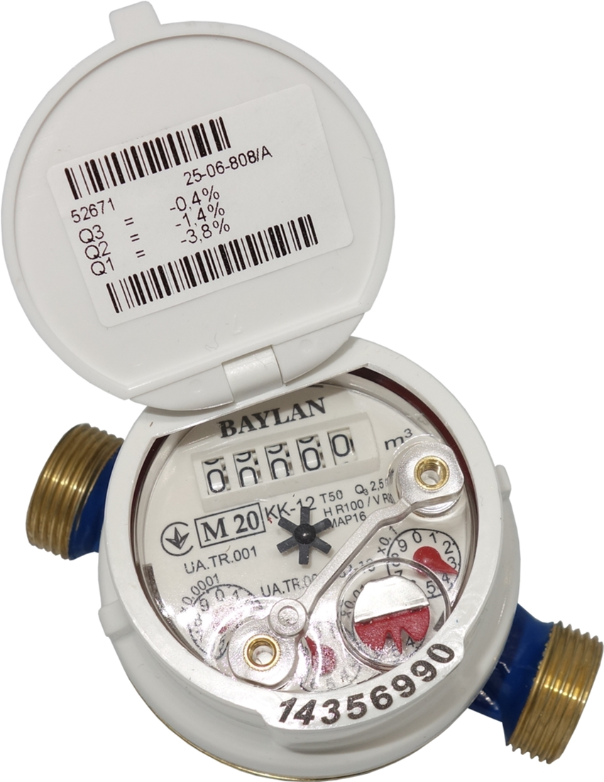 Лічильник для холодної води BAYLAN КК-12 ХВ DN15 (MBUS) клас точності