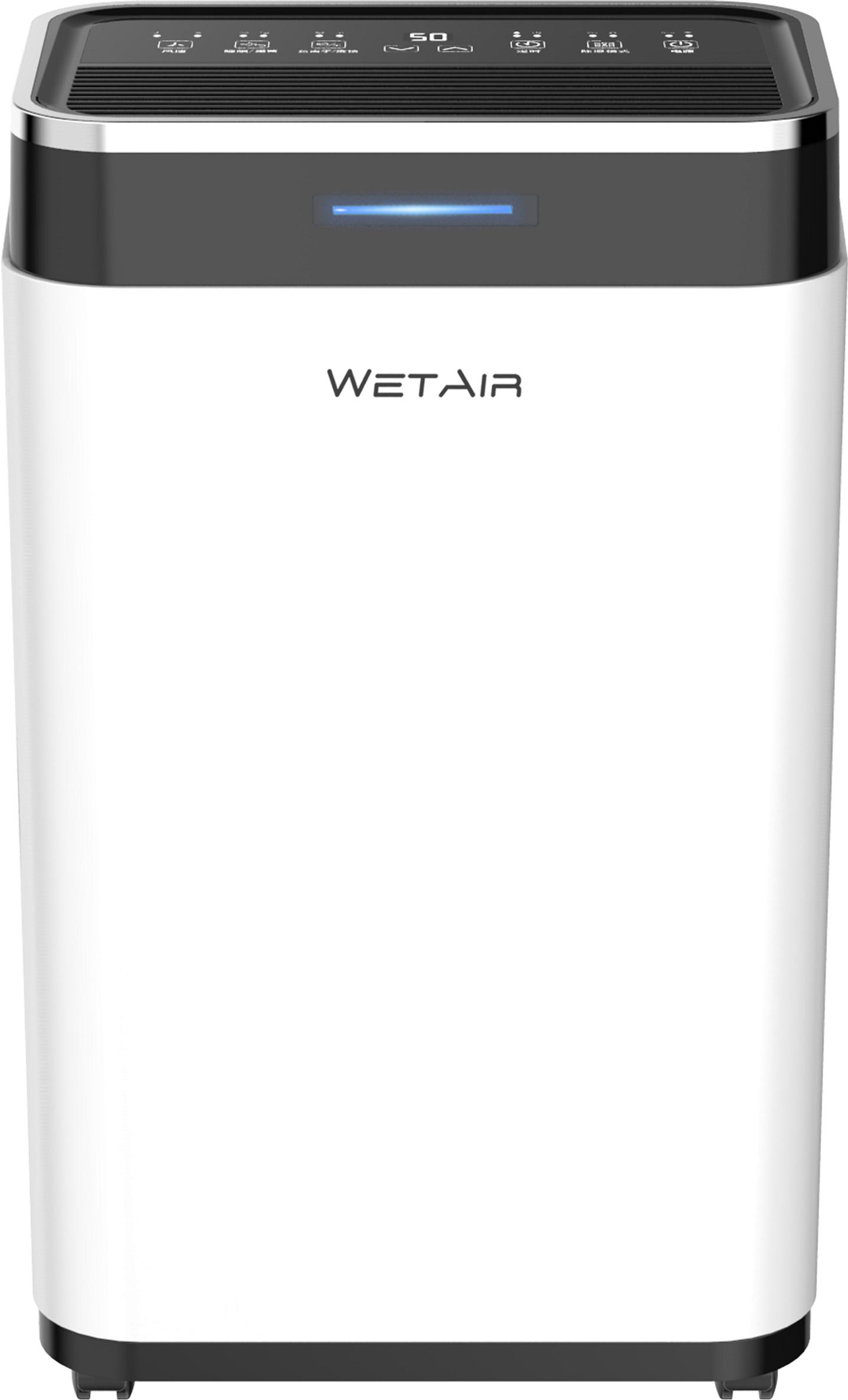 Осушувач повітря WetAir WAD-B25L