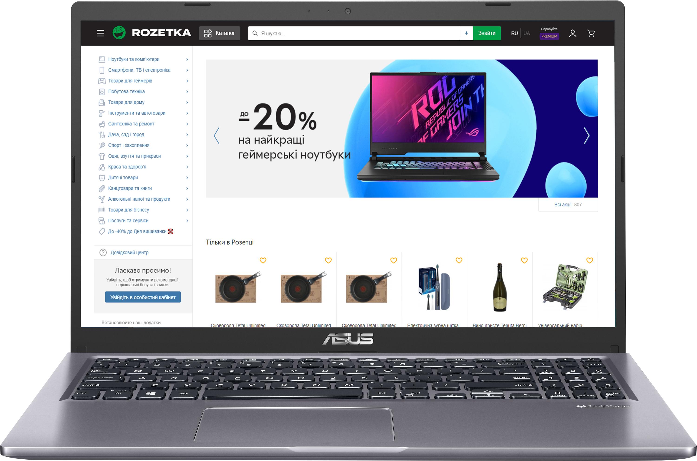 Ноутбук Asus Laptop X515EA-BQ880 (90NB0TY1-M14220) Slate Grey