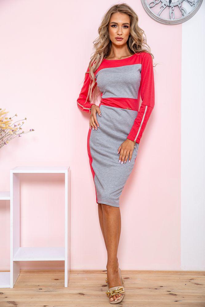 Ager / Платье AGER M Серо-коралловый 167R067