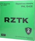Керамическая электронагревательная панель RZTK PNL 1542E - изображение 11