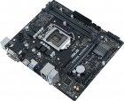 Материнська плата Asus Prime H410M-R-SI (s1200, Intel H410, PCI-Ex16) - зображення 3