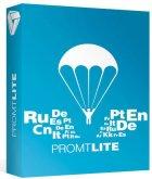 PROMT Lite 20 англо-російсько-англійський (Електронна ліцензія. Тільки для домашнього використання) - зображення 1