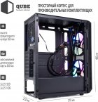 Корпус QUBE Neptune 600W APFC Black (QB07N_FC6U3) - зображення 7