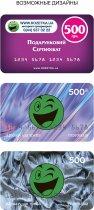 Подарочный сертификат на 500 грн - изображение 3