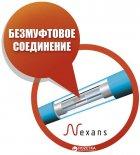 Теплый пол Nexans TXLP/1 одножильный кабель 600 Вт 3.5 — 4.4 м2 (10060017) - изображение 4