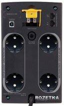 APC Back-UPS 800VA (BX800CI-RS) USB - зображення 2