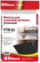 Угольный фильтр для кухонных вытяжек FILTERO FTR 02 - изображение 1