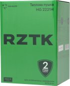 Тепловентилятор RZTK HG 2221H - изображение 16