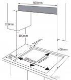 Варочная поверхность газовая SAMSUNG NA64H3030AS/WT - изображение 7